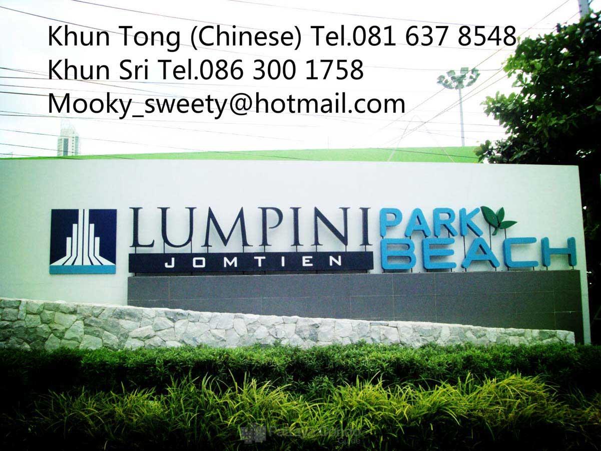 Lumpini Park Beach Jontien for rent in Jomtien